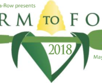 2018 Farm to Fork